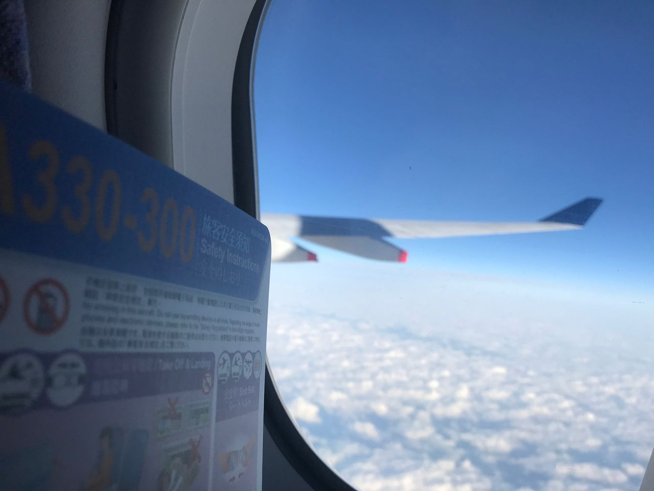 TPE DAILY FLIGHT SCHEDULE  China Airlines